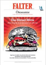 Ökonomie 2017/2